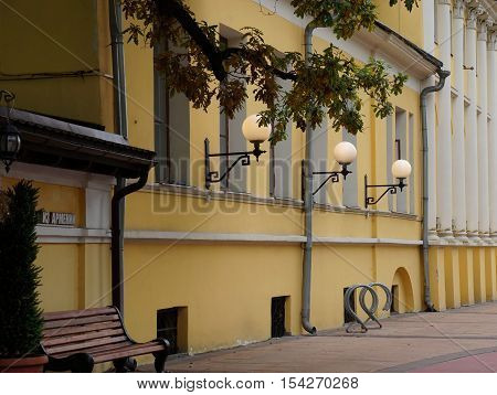 The 19th century building on Bolshaya Nikitskaya Street in Moscow. Autumn on an old street in Moscow.