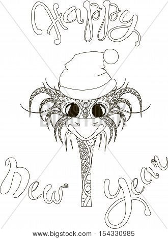 Lettering Happy New Year, zentangle cute stylized cock coloring page vector illustration