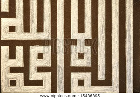 Arabic letters, oriental ornaments in colors poster