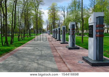 GOMEL BELARUS - APRIL 20 2016: Alley of Heroes (commemorative signs on which names of 38 heroes of Soviet Union and three full Cavalier of Order of Glory are immortalized) in Student park Gomel Belarus