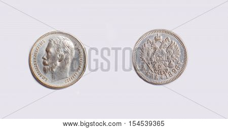One Russian ruble silver coin, the image of the king