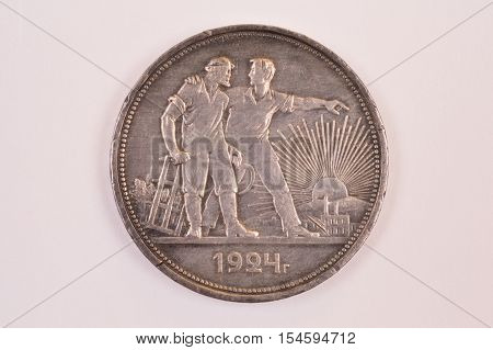 Coin silver ruble Soviet Union in 1924 Proletarians of all countries