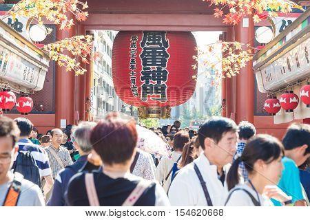 TOKYO -OCTOBER 20 : Tourist walking on the Senso-ji Temple in Asakusa Tokyo on 20 October 2016. The Senso-ji Temple in Asakusa is the most famous temple in tokyo.