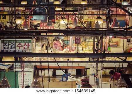 Seoul - October 23, 2016: View Of Shoppers At Noryangjin Fisheries Wholesale Market The 24 Hour Mark