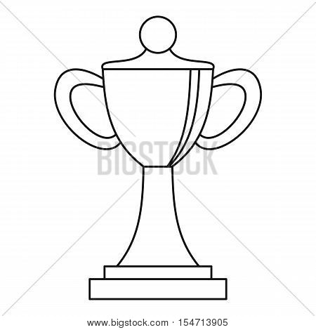 Championship cup icon. Outline illustration of championship cup vector icon for web