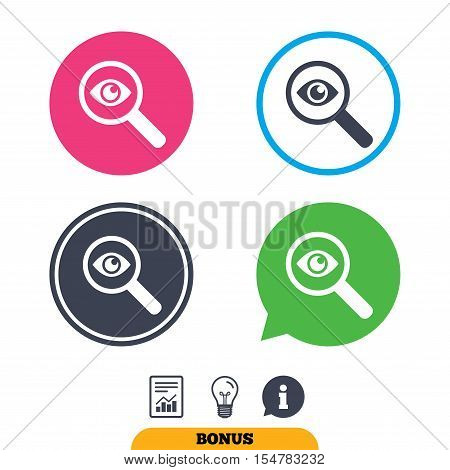 Investigate icon. Magnifying glass with eye symbol. Report document, information sign and light bulb icons. Vector