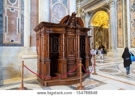 VATICAN - SEPTEMBER 23 2015. St Peter's Basilica. St. Peter's Cathedral - a Catholic cathedral the central and largest construction of Vatican the largest historical Christian church in the world.