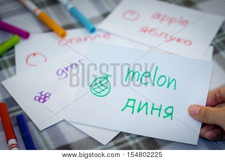 Ukrainian; Learning New Language With Fruits Name Flash Cards