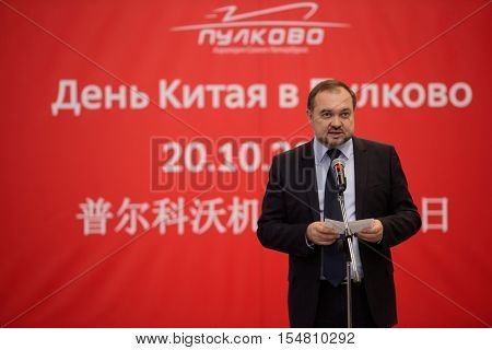 ST. PETERSBURG, RUSSIA - OCTOBER 20, 2016: Commercial director of VVSS Ltd Eugene Ilyin delivers opening remarks during the China Day in Pulkovo airport. The event is aimed to promote China directions