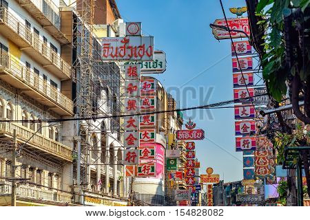 Bangkok, Thailand - December 22, 2015: Bright signs of the stores and restaurants on Yaowarat road the main street of China town and important street for sale and buy gold.