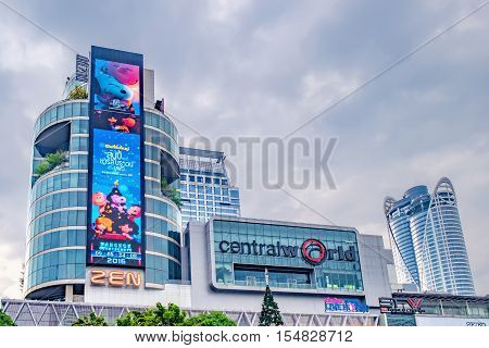 Bangkok, Thailand - December 23, 2015: Central World office building at RAMA 1 Road Ratchaprasong Bangkok Thailand. It is a shopping plaza which is the sixth largest shopping complex in the world