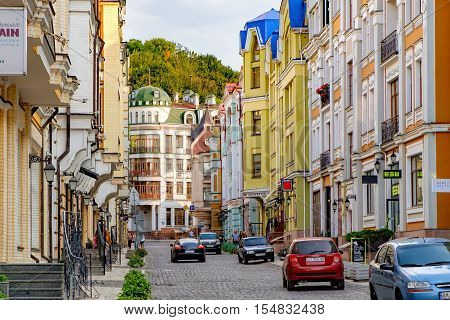 Kiev, Ukraine - September 11, 2016: Vozdvizhenka street is a major tourist attraction of the city often advertised by tour guides as the Montmartre of Kiev.