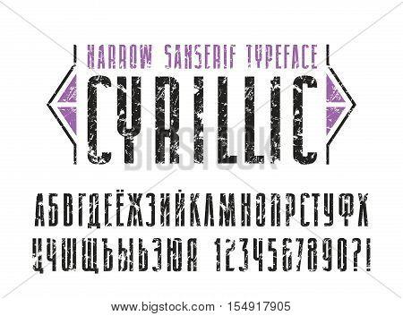Narrow sanserif font with shabby texture. Cyrillic ABC. Isolated on white background