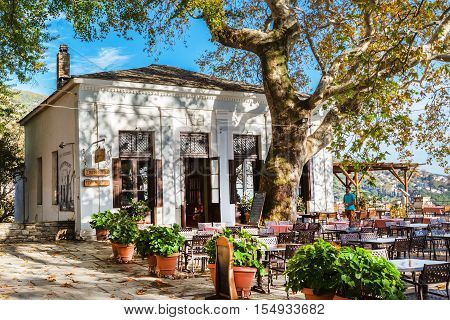Makrinitsa, Greece - October 11, 2016: Street and cafe view at Makrinitsa village of Pelion, Greece