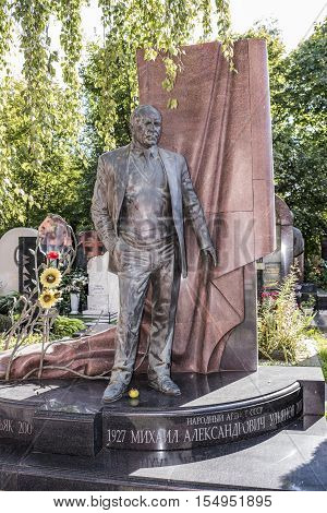 Moscow Russia -September 102016: Novodevichy Cemetery. Grave actor Mikhail Ulyanov