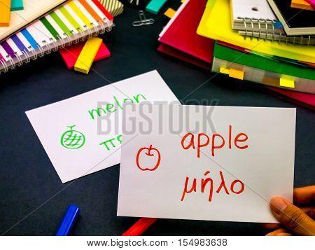 Learning New Language Making Original Flash Cards; Greek