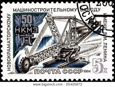 Mining Machine Novokramatorsk Machinery Plant