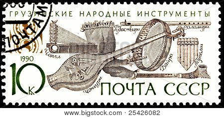 Georgian Folk Music Instruments Postage Stamp