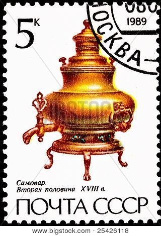 Old Pear Shaped Samovar