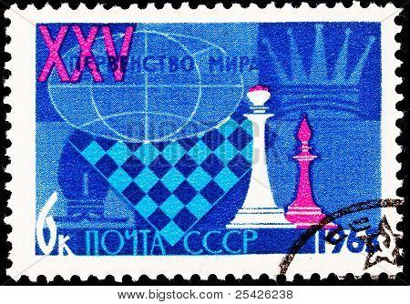 Championship Chess Match, Queen, Bishop