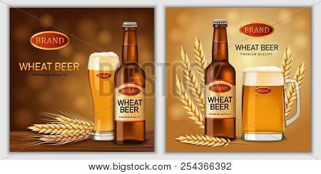 Beer Cheers Bottles Glass Craft Mug Drinking Cheers Banner Concept Set. Realistic Illustration Of 4