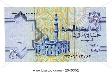 25 Piastre Bill Of Egypt