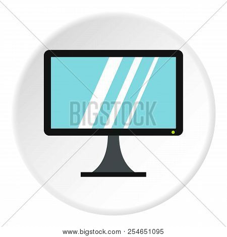 Computer Monitor Icon. Flat Illustration Of Computer Monitor Icon For Web