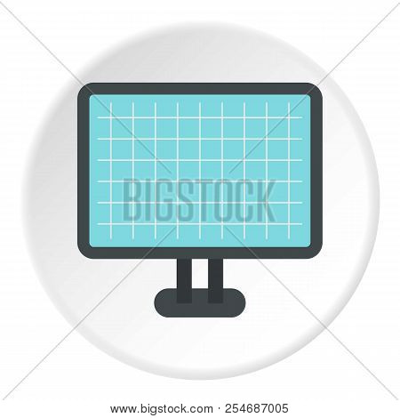 Monitor Icon. Flat Illustration Of Monitor Icon For Web