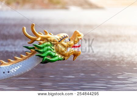 Close-up View Of Decorated Figurehead Of Dragon Boat