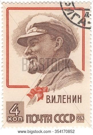 Ussr - Circa 1964: Postage Stamp Printed In Ussr  With A Picture Of Vladimir Ilyich Lenin (1870-1924