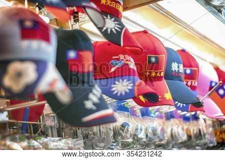 Taipei, Taiwan - January 10, 2020: Patriotic Taiwan Flag Hat For Sale In Souvenir Store