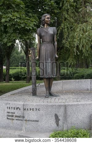 Kiev, Ukraine - May 24, 2018: Monument To The Hero Of Ukraine Tetyana Marcus At Babi Yar In Kyiv, Uk