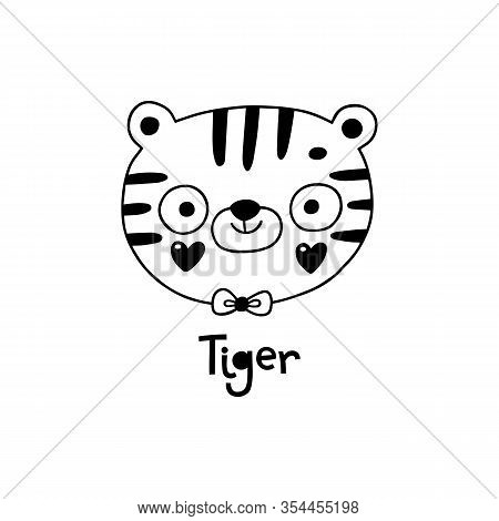 Avatar Cute Face Tiger Cub Portrait. Vector Illustration In Cartoon Style