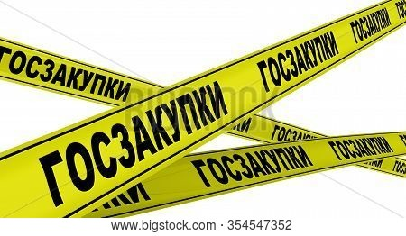 Government Procurement. Labeled Yellow Warning Tapes. Translation Text: