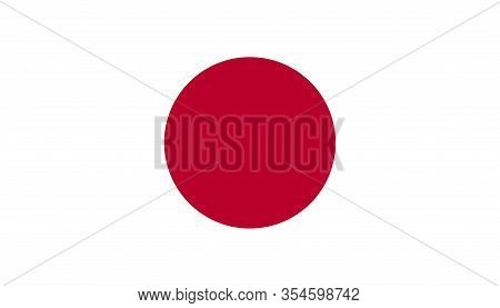 High Resolution Japan Flag. Japan Texture. Flag Of Japanese.