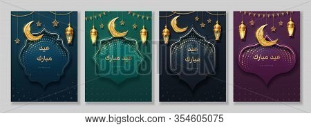 Isolated Papercut Art For Muslim Holidays. Vector Poster Design With Eid Mubarak Text Meaning Blesse