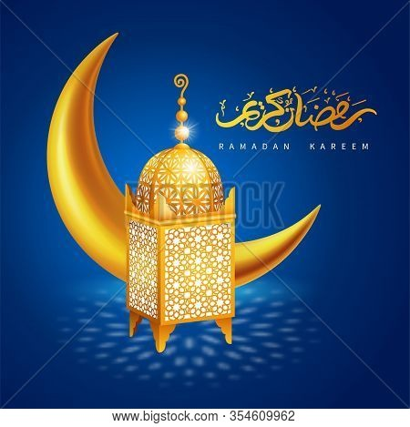 Ramadan Kareem Celebration. Glowing Antique Forged Arabic Lantern With Gorgeous Ornament And Golden