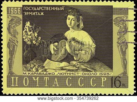 Russia, Soviet Union, Leningrad, Saint Petersburg, Hermitage Museum - Circa 1966: A Series Of Stamps