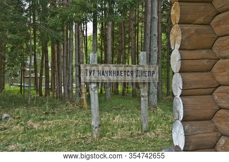 Dnieper, Smolensk Oblast, Russia - May 10, 2014: The Source Of The Dnieper Is Located In The Sychevs