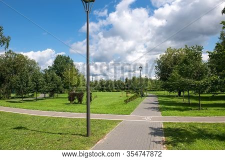 Walking Paths In The Lianozovo Park. This Park Is Located In The North East Of Moscow