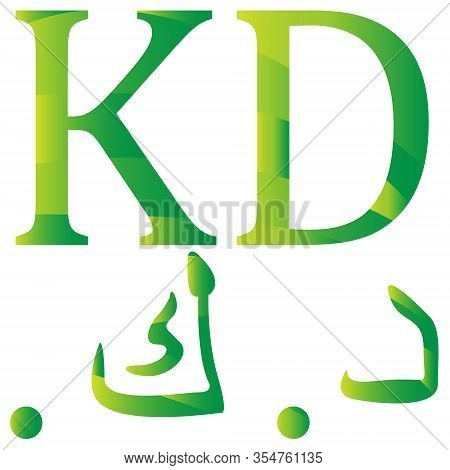Kuwaity Dinar Currency Symbol Of Kuwait. Icon Vector Illustration On A White Background