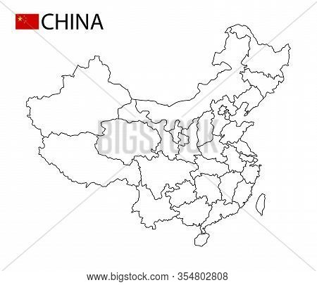 China Map, Black And White Detailed Outline With Regions Of The Country.