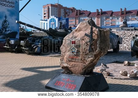 Military. Old Military Equipment Of The Ussr And Russia.military-patriotic Park Of Culture And Recre