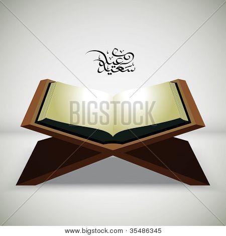 Muslim Qur'an