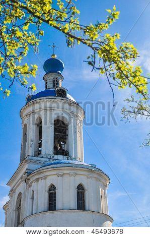 Orthodox Temple In Russia