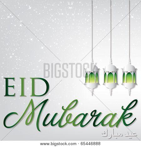 "Lantern ""eid Mubarak"" (blessed Eid) Card In Vector Format. poster"