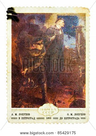 Stamp printed by Russia, shows Lenin return to Petrograd by Alex
