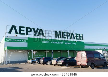 SAMARA, RUSSIA - MARCH 14, 2015, Construction of  new Leroy Merlin Store. Leroy Merlin is a French h