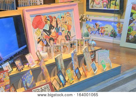 BEIJING CHINA - OCTOBER 27, 2016: Japanese animation shop in Nanluoguxiang lane in Futong area. Nanluoguxiang lane has become a popular tourist destination with restaurants and bars.