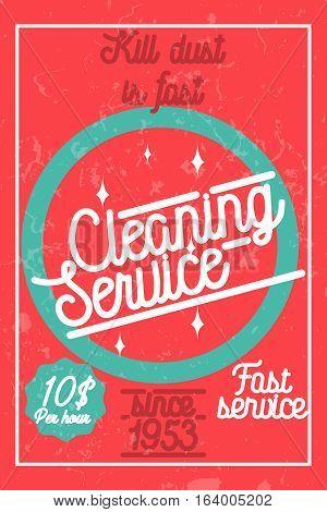 Color vintage cleaning service banner. Vector illustration, EPS 10